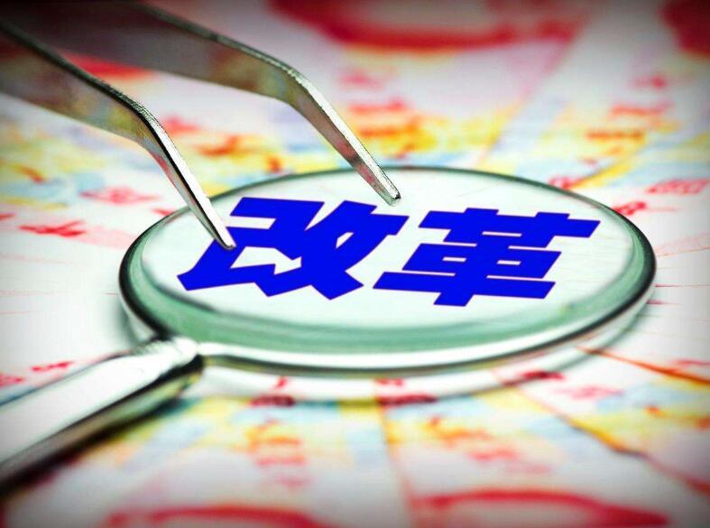 述评:中国制度创新增益世界