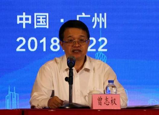 广东省委原常委、统战部原部长曾志权严重违纪违法被开除党籍和公职