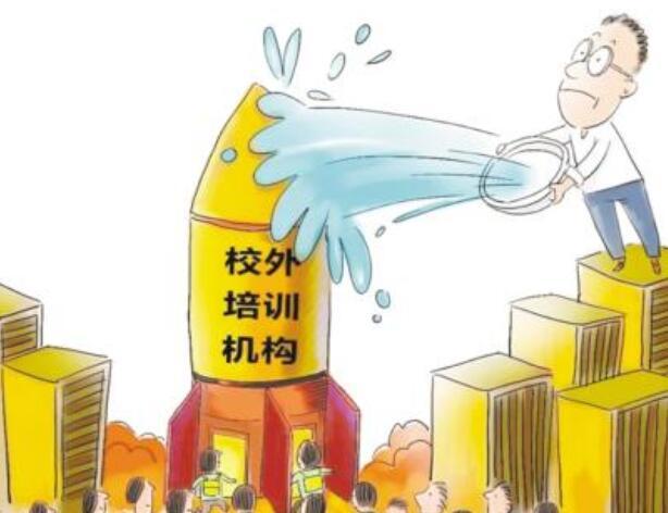 """人民日报谈校外培训机构整治:用理性破除""""剧场效应"""""""