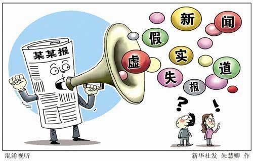 说(shuì)服改为说(shuō)服?专家:假新闻