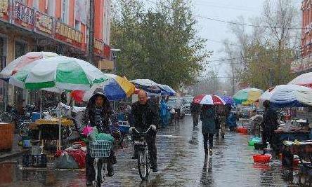 春节长假前期天气利出行 初三起中东部将现雨雪降温