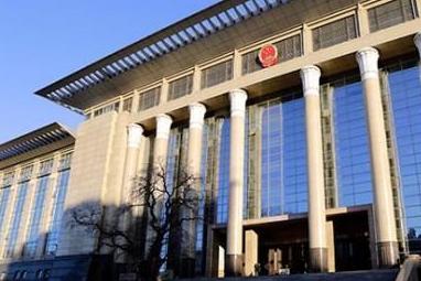 最高法谈落实台湾居民居住证:便利其参与诉讼等活动